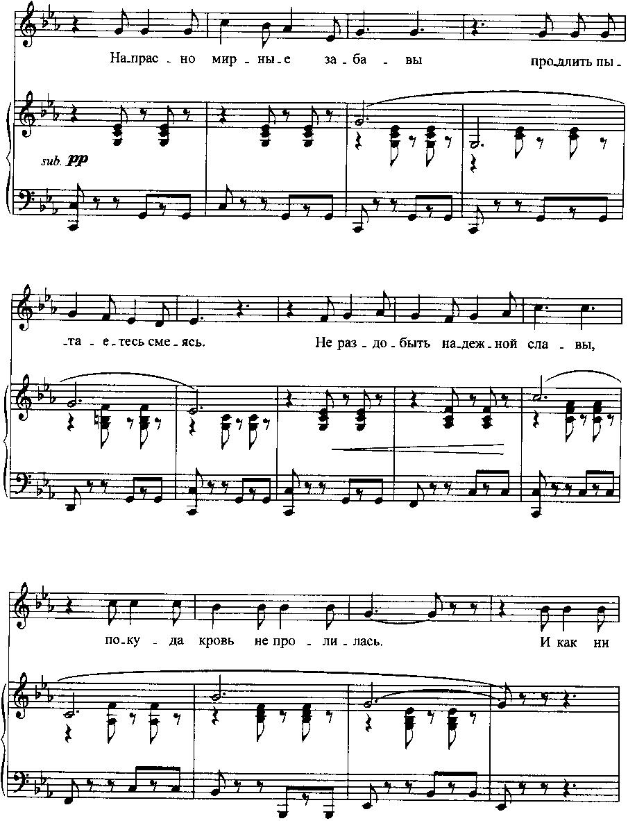 ПЕСНЯ КАВАЛЕРГАРДА МИНУСОВКУ СКАЧАТЬ БЕСПЛАТНО