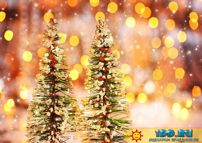 Тексты новогодних предсказаний на бумажках - море позитива!